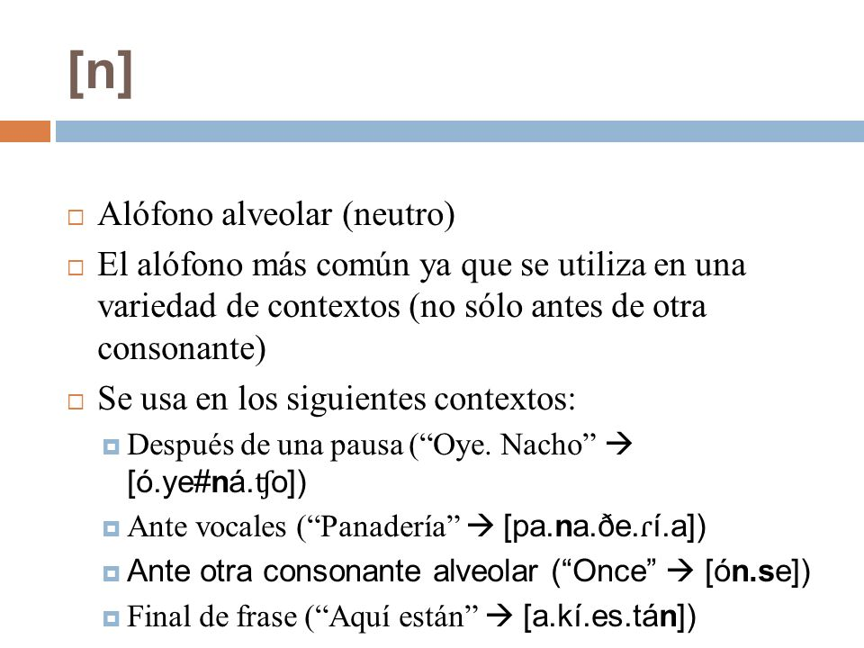 [n] Alófono alveolar (neutro)